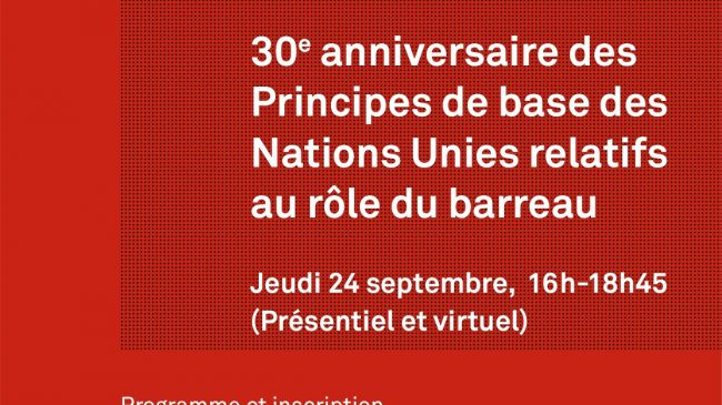 Invitation to the Celebration of the 30th Anniversary of the United Nations