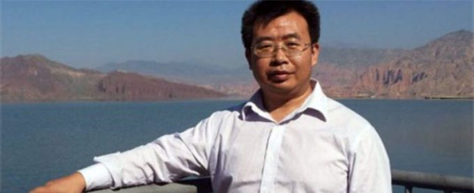 Jiang Tianyong