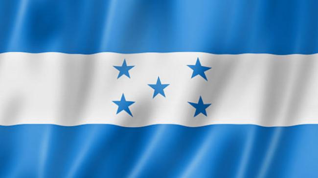 Honduras: Informe de la misión de apoyo a la abogacía en riesgo (actualizado)