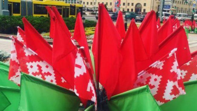 Bielorrusia: El control de los abogados pone en peligro los derechos humanos